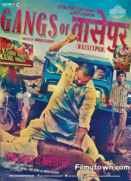 gangsofwasseypur1