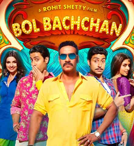 bolbachchan1