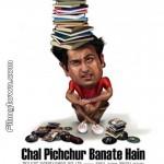 chalpichchurbanatehai1