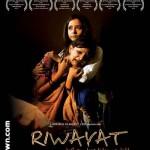 riwayat1
