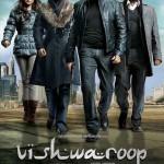 vishwaroop1