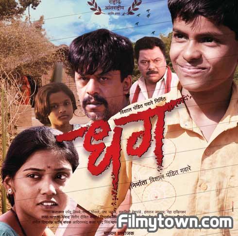 New marathi film in 2014