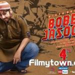 Vidya Balan's Bobby Jasoos