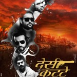 Desi Kattey film review