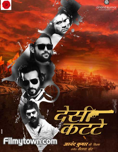 Desi Kattey film review