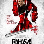 Rahasya - Hindi movie review