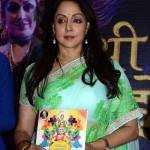 Hema Malini launches Krishna Mahostav
