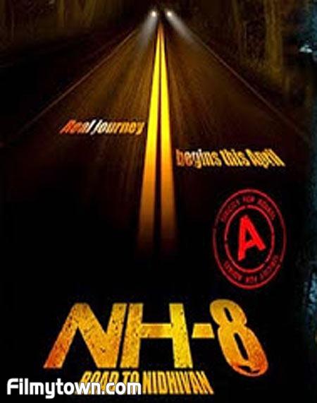 NH-8-Road-to-Nidhivan