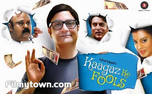 Kaagaz Ke Fools, Hindi movie review