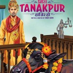 Miss Tanakpur Haazir Ho, film review
