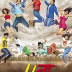 UVAA hindi movie review