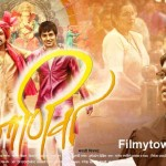 Janiva - Marathi film review
