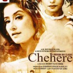 Chehere, a modern day classic, movie review