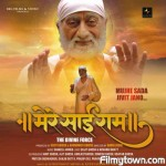Mere Sai Ram movie review