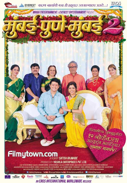 Mumbai Pune Mumbai 2 Poster