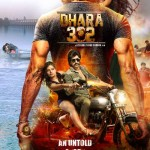 Dhara 302, movie review