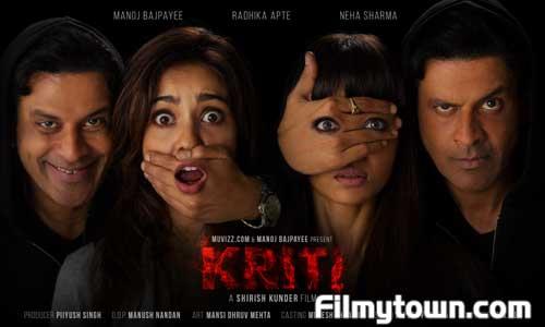Kriti, short film by Shirish Kunder