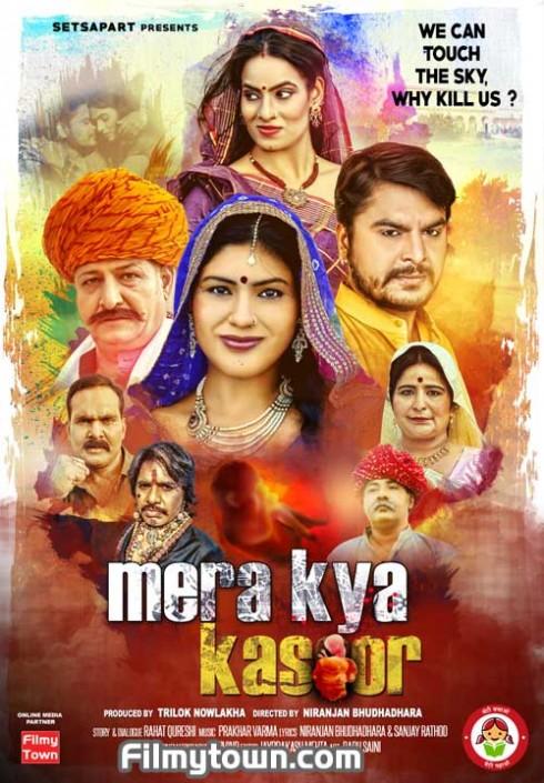 Mera Kya Kasoor Poster 11