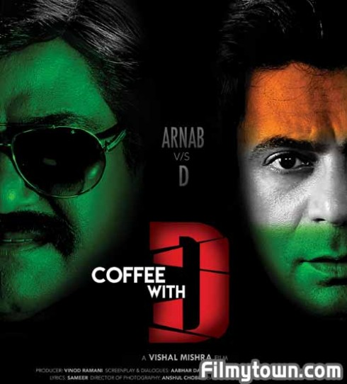 Coffee with D, movie review