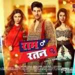 Ram Ratan movie review2