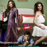 Ram Ratan movie review3
